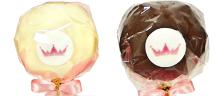 Vanille- & Schoko-Cake gemischt